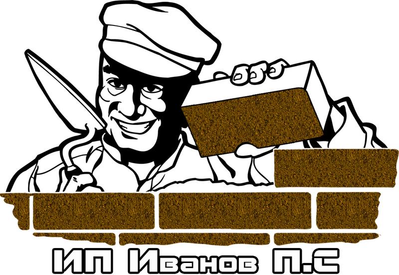 ИП Иванов П.С. -